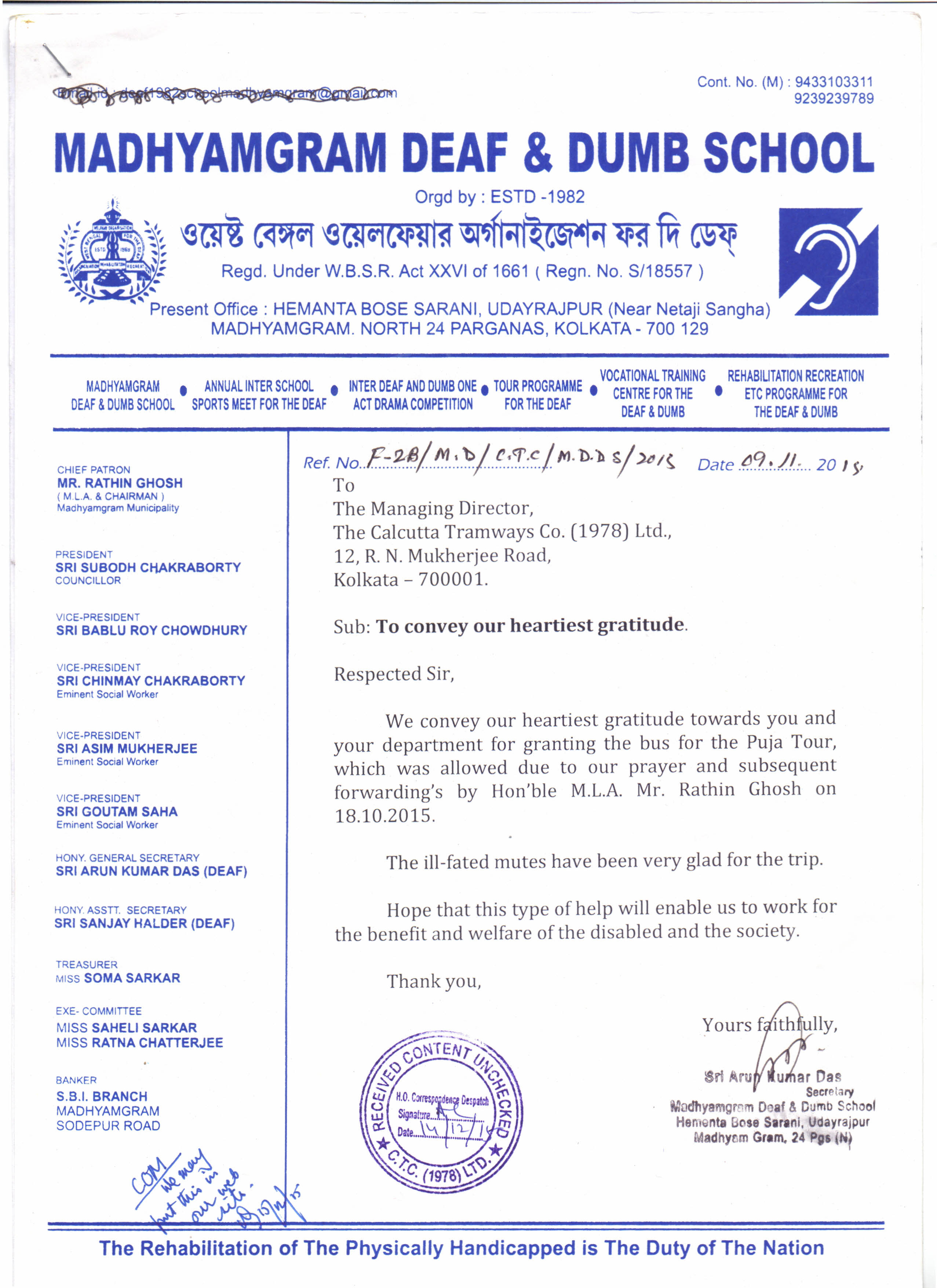 Letter of Madhyamgram Deaf & Dumb School